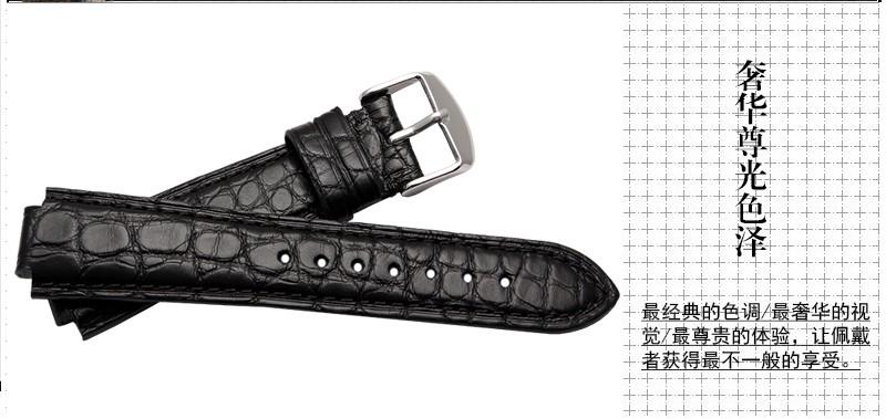 Крокодил кожаный ремешок для часов мужской адаптер выпуклые рот часы 21 * 12 мм часы с черным браун