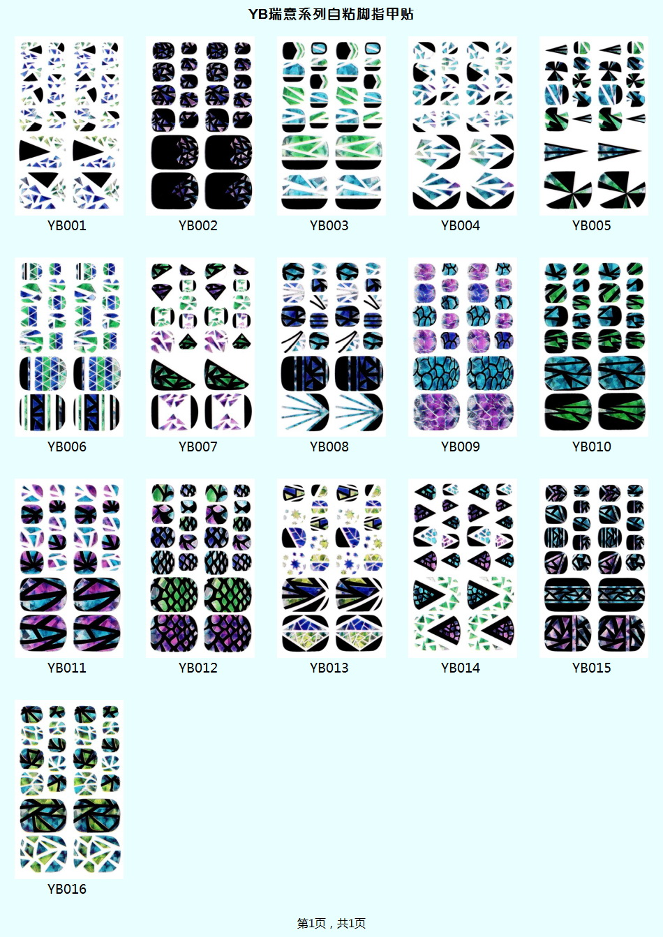 YB Series/Rocooart 2016 Unique Uv Gel 3d Toe Nail Art Foil Stickers Colored Stripes Galaxy Design Manicure Auto Adhesive Decals(China (Mainland))