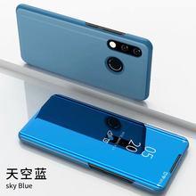 Funda abatible de pie para Huawei P20 Lite P10 P30 Mate 10 Pro 20 20X fundas de espejo para Huawei Honor 10 cubierta 9 Lite P inteligente 2019(China)