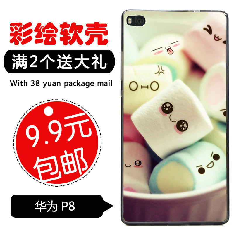 Fashion New painted soft shell For Huawei Ascend P8 Tup silicone case 5.2 inch mobile Cartoon sponge story /Free shipping(China (Mainland))