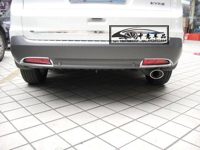 ABS Chrome Rear Fog Light Lamp Cover Trim 2pcs Fit For Honda CRV CR-V 2012