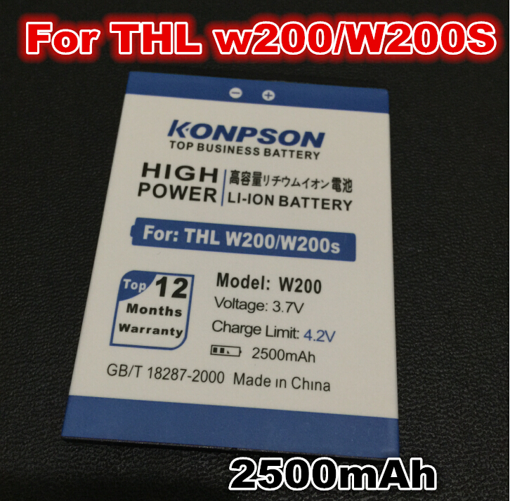 2500mAh For THL w200 Battery Lithium-ion Battery for THL W200 w200s W200C Smart Phone global free shipping with Tracking number(China (Mainland))