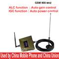 High gain 70dbi high quality GSM booster kits w/ antenna cable GSM repeater,900mhz booster,mobile phone signal booster repeater