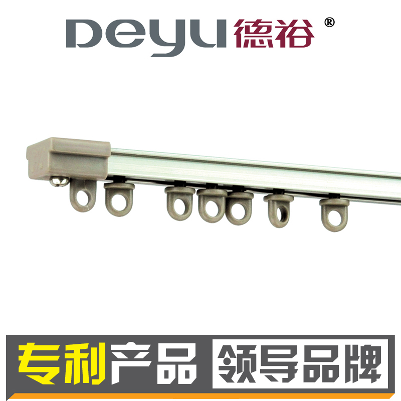 warranty decade aluminum curtain track straight track monora