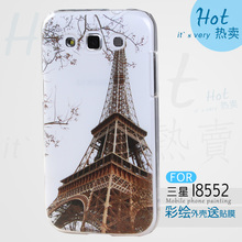 2014 New Hot High Quality PC Painted Cute Cartoon UV Print Hard Cover Case For Samsung