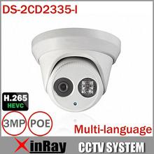 Multi-language Full HD 1080P POE IP Camera DS-2CD2335-I Replace DS-2CD2332-I H.265 ONVIF Infrared Camera Waterproof(China (Mainland))