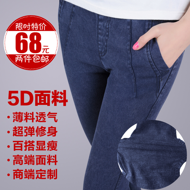 Spring and summer water wash plus size tight-fitting all-match legging faux denim pencil skinny pants female