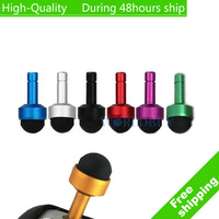 High Quality 3pcs/lot Mini Headset Dust Plug Capacitive Touch Pen Stylus Pen for All 3.5mm Mobile Phone Free Shipping