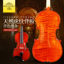 Classic music instrument violins,Germany style handcrafts violin,Europen popular 4/4 size violin lovers perform discount ship(China (Mainland))