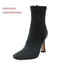 ISNOM Stretch Hoge Hakken Laarzen Vrouwen Snake Skin Enkellaarsjes Vierkante Teen Sok Schoenen Vrouwelijke Lederen Partij Schoenen Dames Winter(China)