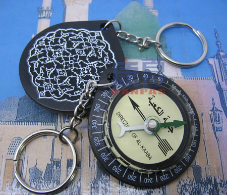 free shipping/  20pcs/lot  / muslim qibla compass<br><br>Aliexpress