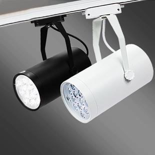 Led spotlight 12w15w18w ceiling spotlights 5w7w9w track lights wall wash light-inSpotlights from ...