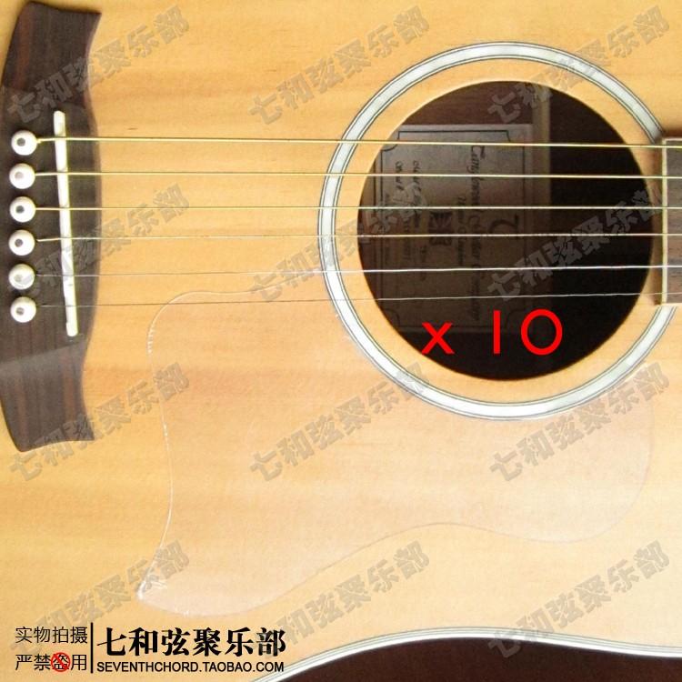 10 Pcs Transparent Clear Folk Acoustic Guitar Pickguard Pick Guard Anti-scratch Plate (TM-NX-10)(China (Mainland))