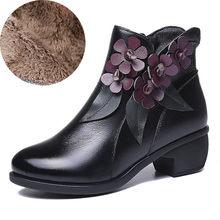 2019 Winter booties Frauen Stiefel Vintage Echtem Leder mit Niedrigen Absätzen Schuhe Runde Kappe Schuhe Mode Damen Stiefeletten für frauen(China)