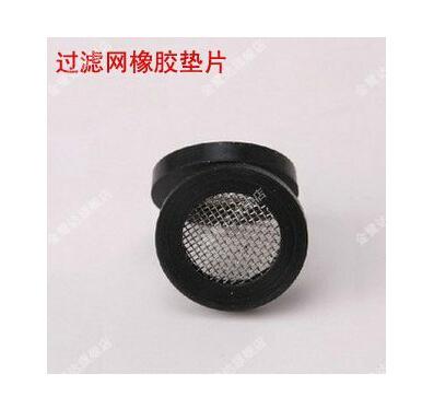 free shipping for 4 points 6 belt filter rubber gasket glow tap water heater shower shower hose. Black Bedroom Furniture Sets. Home Design Ideas