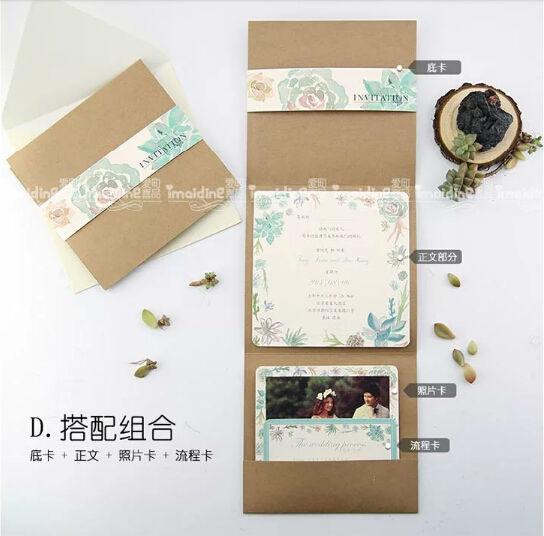 Wedding Invitation Cards Designs 2016 Yaseen for – Unique Invitation Card Design