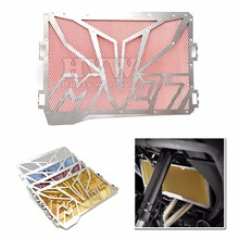 Buy Motorcycle Radiator Grille Cover radiator guard protector grille YAMAHA MT-07 mt07 mt 07 FZ-07 fz07fz 07 2013 2014 2015 2016 for $33.46 in AliExpress store