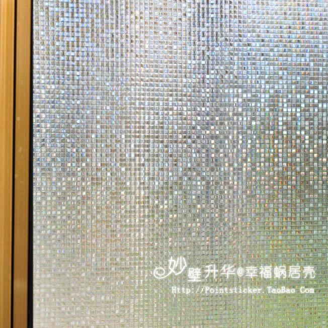 Achetez en gros grilles de fen tre d coratives en ligne for Decoration fenetre statique