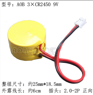 free shipping 2pcs/lot Battery 3*CR2450 9V alarm battery lithium button battery pack(China (Mainland))