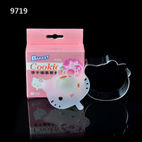 9717 Bakest KT sugar birthday coffee cake spray mold decorating screen printing spray film/DIY molds