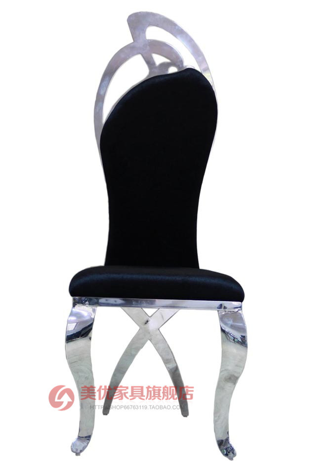Neo classical post modern stainless steel dining chair for Post modern chair