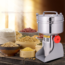 Free by DHL1PC high quality 1000G Swing Type Portable Grinder Food ingredients Pulverizer Food herb Mill Grinding power machine