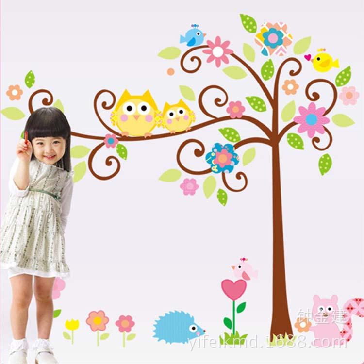 כוכבת פו הדוב עץ חדר ילדים מדבקות קיר ילדים מדבקת קיר