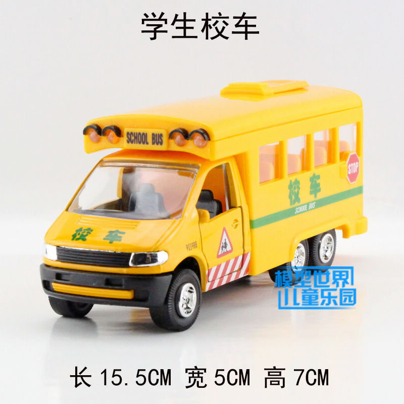 Alloy car model toy plain school bus WARRIOR barrowload(China (Mainland))