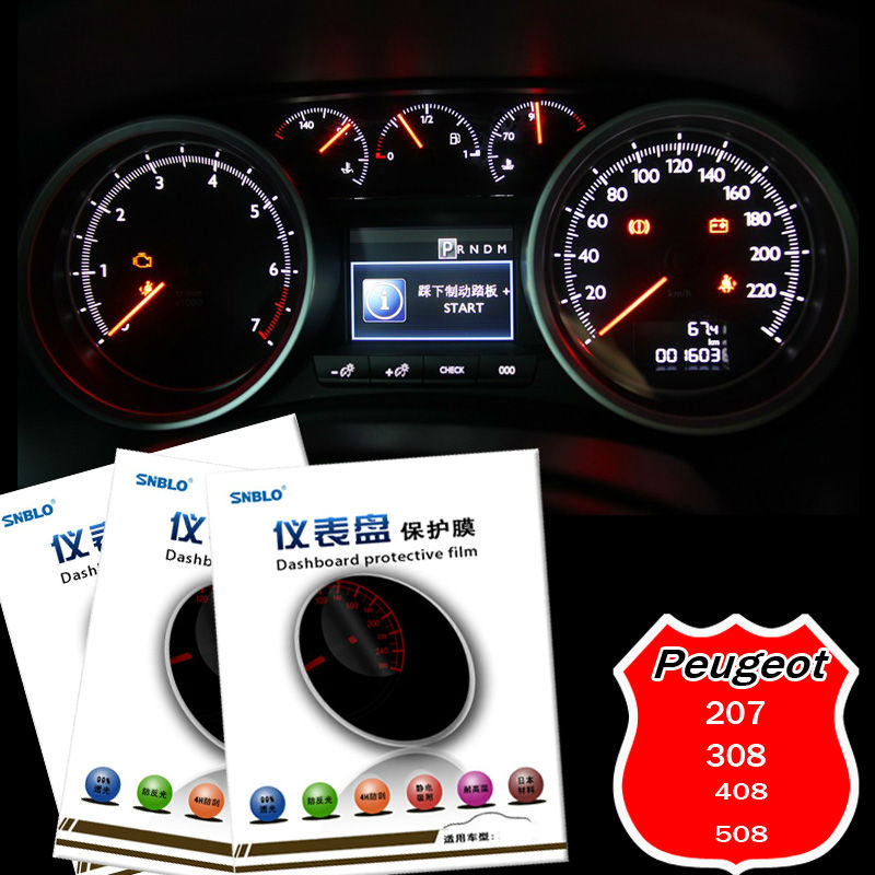 Free shipping Car kit Anti-Radiation Anti-Scratch Dashboard Protective Film for Peugeot 207 / 308 / 408 / 508(China (Mainland))