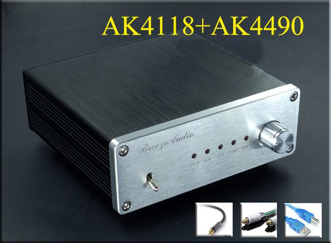 Best pure USB decoder AK4118 AK4490 XOMS U8 Receive SU4 SU0 Ultimate upgrade Deluxe Edition(China (Mainland))