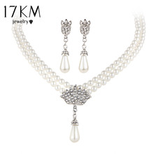17KM Charming Bride Simulated Pearl Jewelry Set Bling Crystal Water Drop Pendant Necklaces Earring Fashion Jewelry Accessory(China (Mainland))