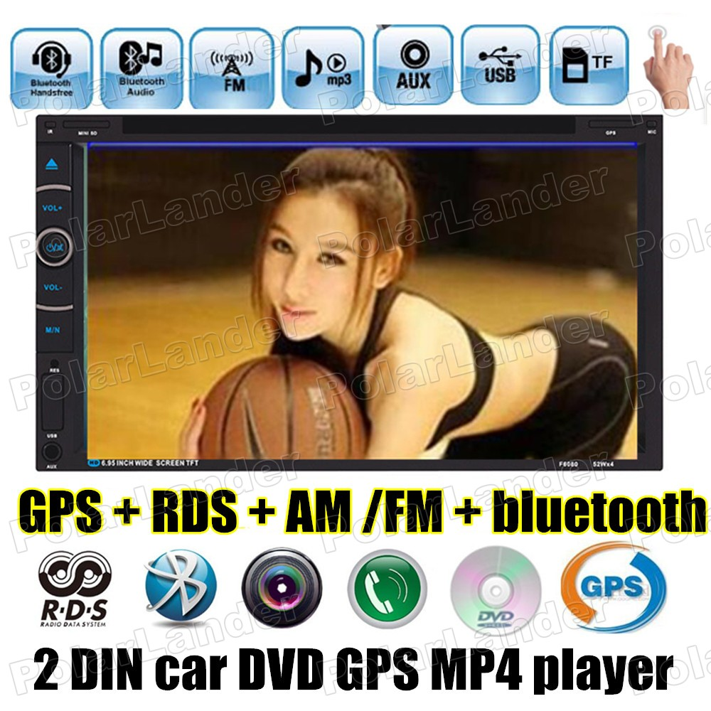 "6.95"" HD Touch Screen Car DVD Player MP5 GPS Navigator 2 din AM/FM RDS bluetooth TF Auxin USB 10 languages USB(China (Mainland))"
