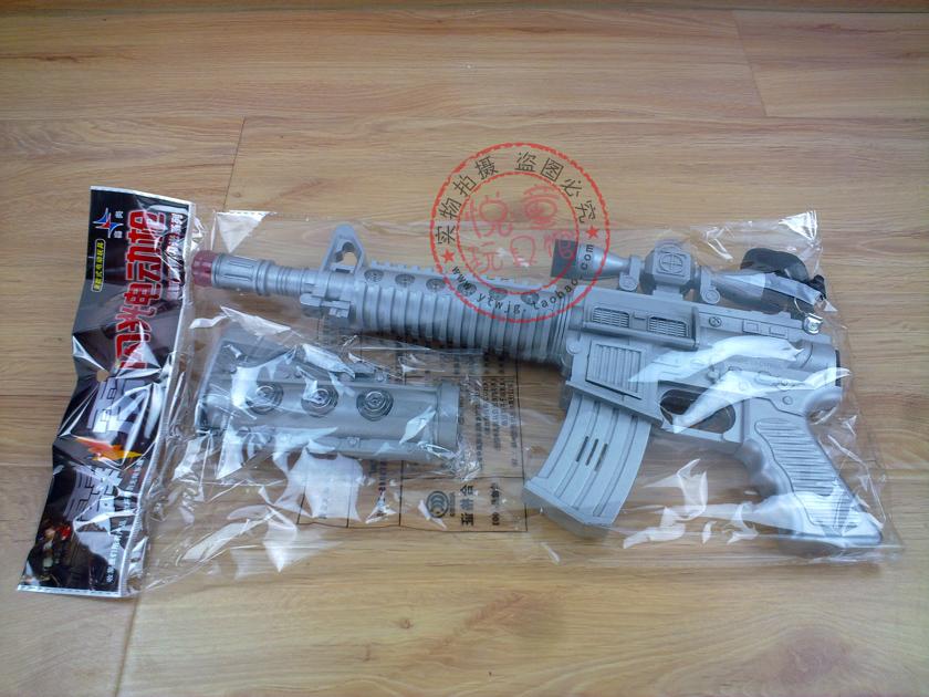 Vibration sound gun toy m16 - chen meiting's store