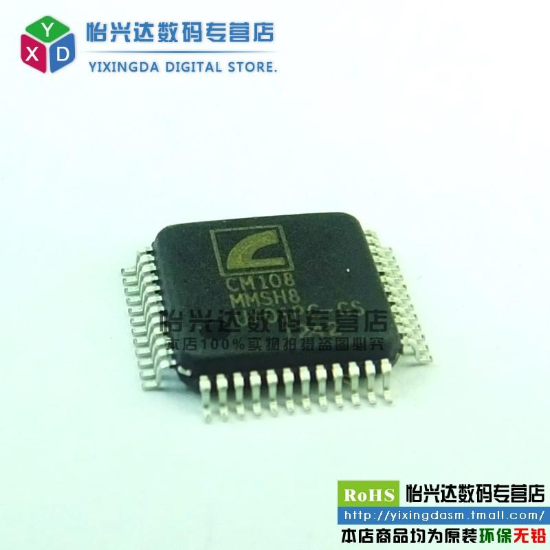 LQFP-48 CM108 USB чип-YXDDZ