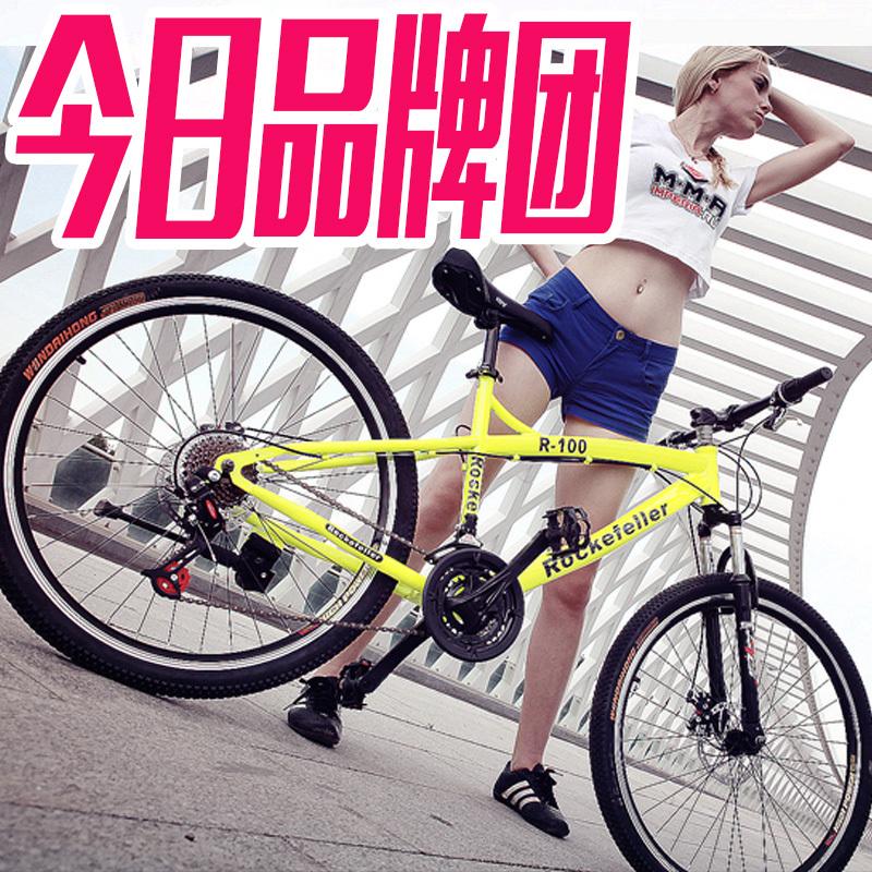 Aliexpress.com: Comprar Rockerfeller 21 Speeds Bicicleta de ...