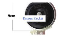Two-tone car horn Ming Di waterproof high bass speakers basin-shaped speaker