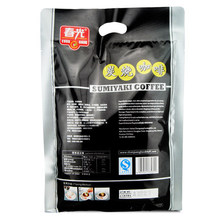 coconut milk powder Hainan specialty spring Charcoal 570 grams of instant coffee 3 in 1 570g
