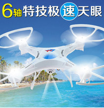 Large Aerial rc drone M2 with 2.0 MP HD camera 3D roll super Resistance fall 2.4G 4ch remote control Quadcopter LED Plane Model