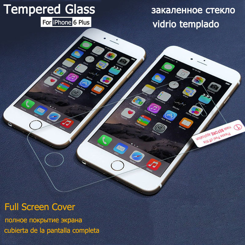 Top Quality 0.2 mm Crystal Clear Tempered Glass Screen Protector for Phone 6 4.7 Inch Full Screen Cover With Retail Package(China (Mainland))