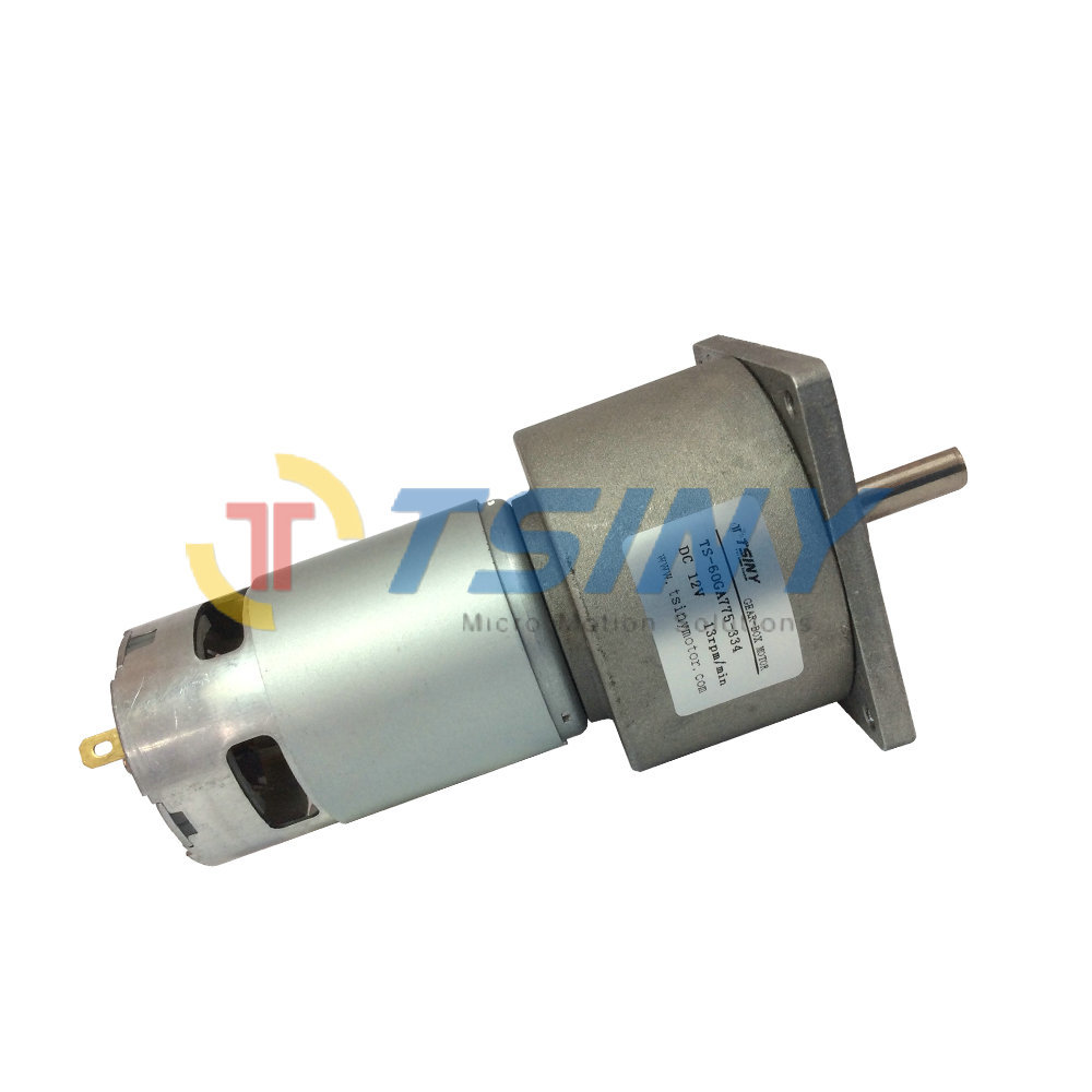 Free Shipping High Torque Motor Gear Box 12v Speed 13rpm