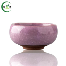 Buy Pink Ice-Crackle Porcelain Tea Cup Oolong Tea Cup Green Tea Cup 30ml for $4.99 in AliExpress store