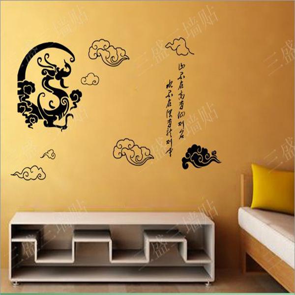 Acquista all 39 ingrosso online adesivi murali cinesi da for Casa tradizionale cinese