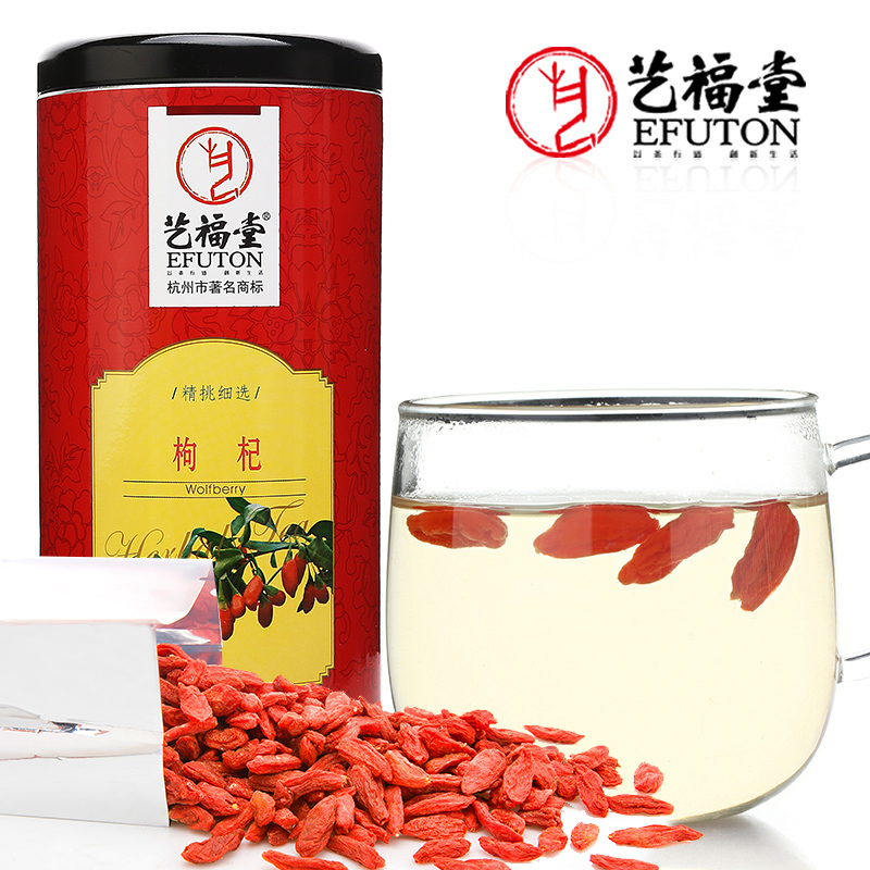 Herbal tea zhongning medlar premium 2013 240g tank