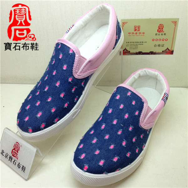 2014 Seconds Kill Top Fasion Women Flats Beijing Guanghua Gem Cotton-made Shoes Women's Casual Round Toe Foot Wrapping Single - iGem store