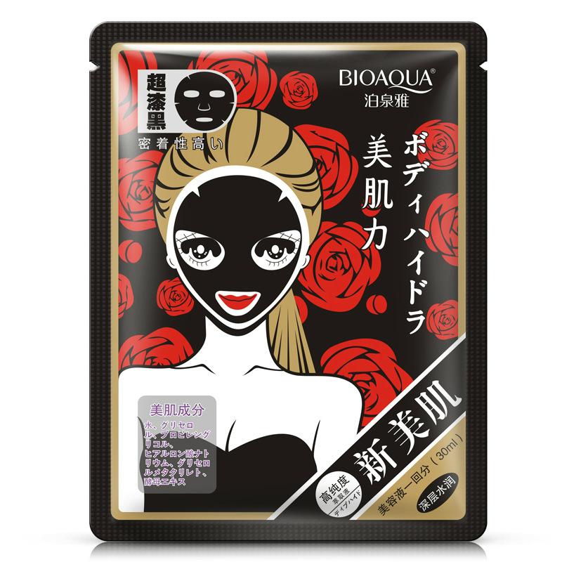 Black mask, skin beauty face mask, remove the nose blackheads acne facial mask carbon sheet mask whitening cream cosmetics Korea(China (Mainland))