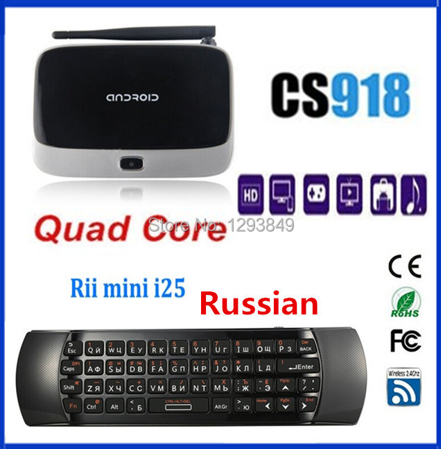 [Russian Rii mini i25 Keyboard Air Mouse] CS918 Android 4.2.2 TV Box Quad Core RJ45 USB 2G/8G Bluetooth WiFi XBMC Media Mini PC(China (Mainland))