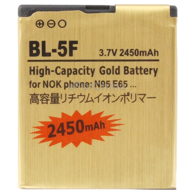 Discounting 1pcs Free Shipping 2450mAh BL-5F High Capacity Gold Business Battery for Nokia N95/ N96/ E65(China (Mainland))