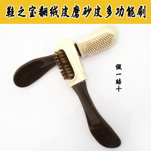 Shoes shoe brush suede nubuck leather multifunctional high quality copper wire belt shoe horn function(China (Mainland))