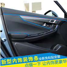 Buy Car-styling Gap decoration thread sticker Lexus ES250 RX350 330 ES240 GS460 CT200H CT DS LX LS IS ES RX GS GX-Series for $3.47 in AliExpress store