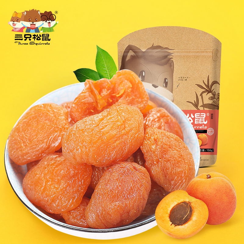 Snacks candours preserved fruit dried fruit apricot pulp dried apricots 106g for bags